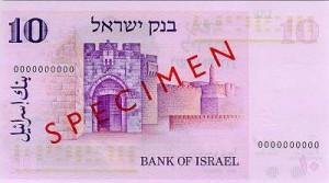 صورة باب الخليل في القدس