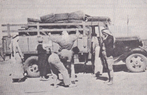 1937 - الصهيونيون الى جانب الاستعمار وضد الشعب الفلسطيني
