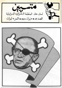 82 - arabic