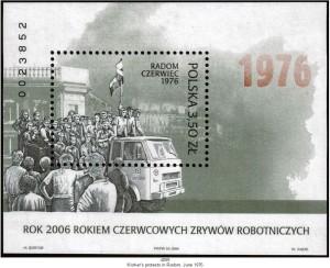احتجاج العمال في رادوم ٬ 1976