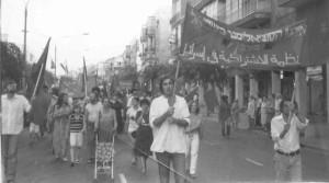 كتلة متسبين في مظاهرة الأول من ايار الموحدة في تل أبيب ٬ 1979 : لأول مرة وافقت راكاح ان تسير كتلتنا في مظاهرة أول ايار ككتلة المنظمة الاشتراكية في اسرائيل ‒ متسبين ٬ وليس ككتلة عديمة الهوية