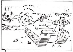 begin-sadat-lebanon - 87