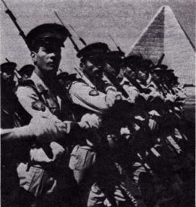 ديكتاتورية بيروقراطية ترتكز على قوة الجيش