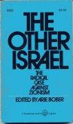 TheOtherIsrael