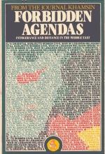 Forbidden Agendas, Khamsin Anthology 1976-1983