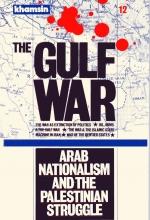Khamsin Issue 12 (1986)