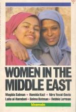 Khamsin Issue 13 (1987)