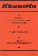 Khamsin Issue 3 (1976)