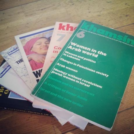 Khamsin Journals