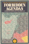 Forbidden Agendas, Khamsin Anthology 1976-1983