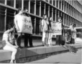 Tel Aviv, September 18, 1977.