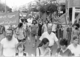 Matzpen's block in the May 1st demonstration, Tel Aviv 1979