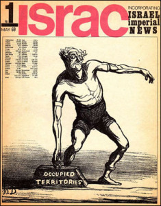 ISRAC - a pamphlet published in London by the Israeli Revolutionary Action Committee abroad