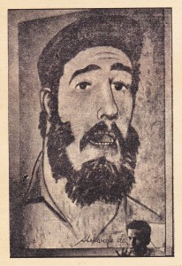 מנהיג דרום-אמריקאי נואם על רקע ציור של פידל קסטרו. השפעה מסוכנת...